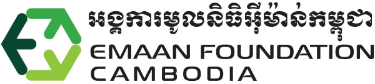 ​EMAAN Foundation Cambodia